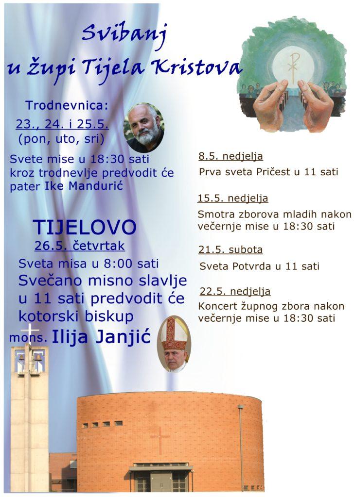 Plakat TIJELOVO 2016